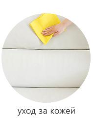 уход за мебелью дмитров