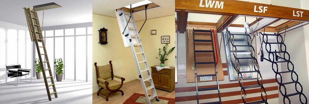 лестницы в талдоме