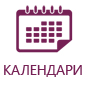 печать календарей в дмитрове